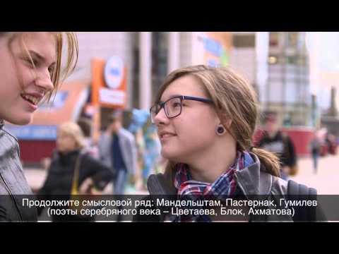 """Проект """"Здоровые дети – здоровая нация"""""""