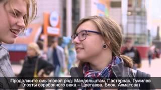 видео Литература (животные) в Одессе