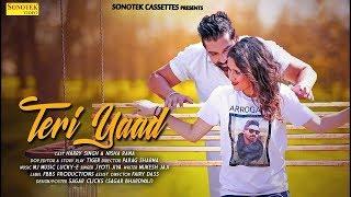 New Song 2018 Teri Yaad   Jyoti jiya   Harry Singh Nisha   New Haryanvi Song 2018💖