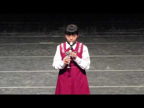 嘉義縣107學年音樂比賽直笛獨奏國小B組甲等(黃品瑜)
