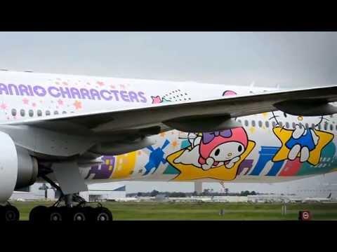 EVA Air Hello Kitty 777-36NER (B-16722) Inaugural service to Houston KIAH 06-19-2015