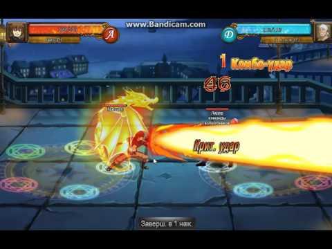 Fairy Tail RPG Прохождение 1# (Начало Истории)