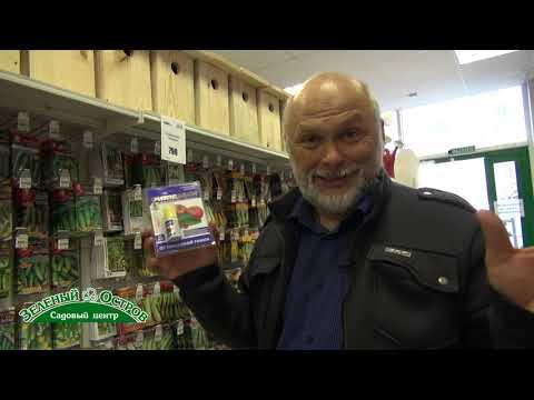 Препараты для борьбы с грибковыми и бактериальными заболеваниями растений