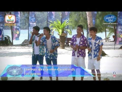 Cambodian Idol Season 3 | Theater Round 1 | Team 8 | Bopha Prek Eng