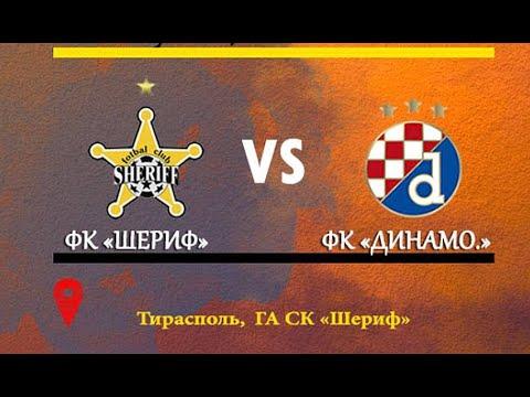 Sheriff Tiraspol Dinamo Zagreb Goals And Highlights