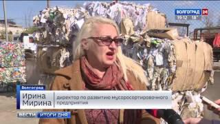 В Волгограде работает единственный в регионе лицензированный мусоросортировочный комплекс