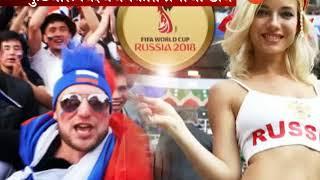 रशिया । फुटबॉल विश्वचषकात प्रेमाचा डाव