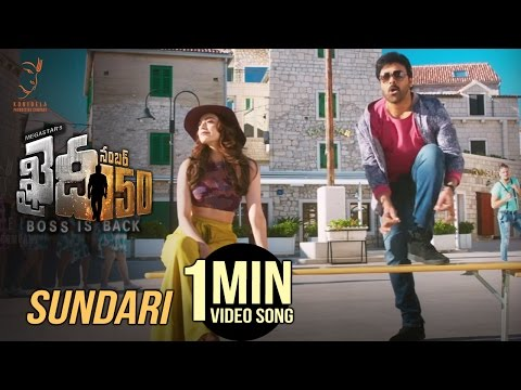 Thumbnail: Sundari 1 Minute Video Song | #KhaidiNo150 | Chiranjeevi | Rockstar DSP