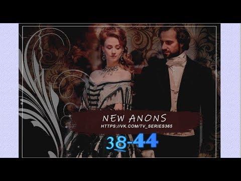 «Крепостная 2» || Анонс и описание 14-20 серии, спойлеры