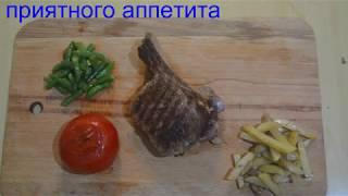 видео Стейк из говядины на кости