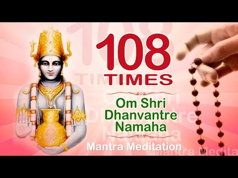 OM SHREE DHANVANTRE NAMAHA Mantra |108 Times | Chanting The God of Ayurvedic Medicine