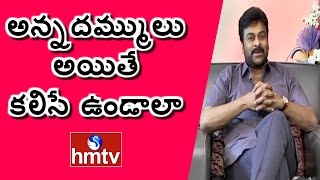 Chiranjeevi Sensational Comments On Pawan Kalyan Attitude | Exclusive Interview | HMTV