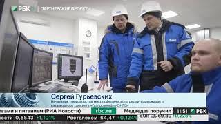 «Сделано в России»: репортаж о проекте «Газпром нефти» по развитию производства катализаторов