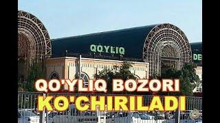 TOSHKENTDAGI QO'YLIQ BOZORI KO'CHIRILADI