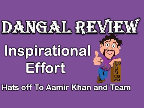 Dangal Movie Review | Aamir Khan | Latest Hindi Movie Reviews | Maruthi Talkies