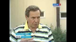 Врио губернатора Новосибирской области Владимир Городецкий запустил ЦЭТВ в Сузунском районе