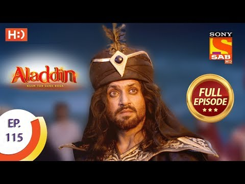Aladdin - Ep 115 - Full Episode - 23rd January, 2019