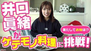 ☆アイドルのLIVE中継・特番・スペシャル動画などを配信する YouTube「ニコニコアイドルチャンネル」です! 宜しければチャンネル登録&高評価をお願いします!
