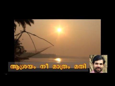 New Malayalam Christian Worship song