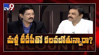 మా మిత్రులు జనసేన మాత్రమే : GVL in Encounter with Murali Krishna