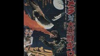 gamera vs  guiron 1969 (full movie)