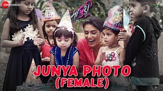 Junya Photo (Female) | Madhuri | Avadhoot Gupte | Vaishali Samant | Sonali K, Sharad K & Sanhita J
