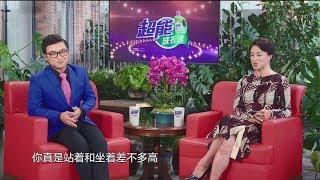"""收官篇!《金星秀》第132期: """"金星秀里的""""那些事 The Jinxing show 1080p 官方干净版"""