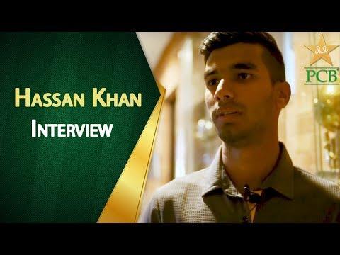 Hassan Khan Captain Pakistan U19 Interview ahead of departure for ICC U19 World Cup