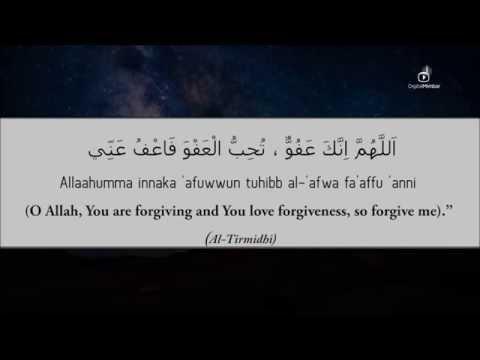 Laylatul Qadr Dua X15 :: ENG+ARB :: Night Of Power Dua Repeated 15 Times :: Ramadan 2016
