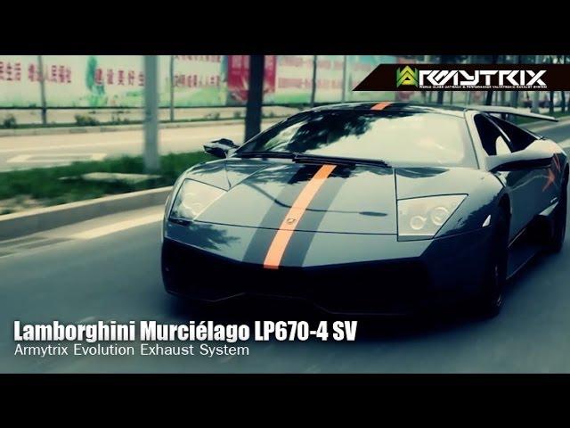 Lamborghini Murcielago Lp670 4 Superveloce China Limited Edition