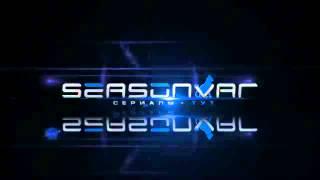 Seasonvar