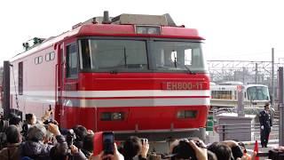 EH800形電気機関車(JR貨物) 関西初入線「京都鉄道博物館」