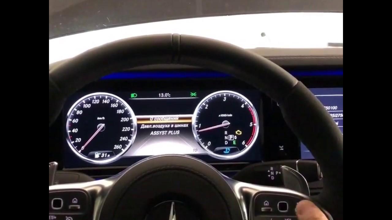 Mercedes Benz W222 Steering Wheel Retrofit Adapter AMG Steering Wheel