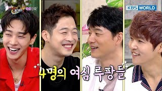 Happy Together – Women's Hearts Lupin Special / Sing My Song Part.4-2 [ENG/2017.10.26]
