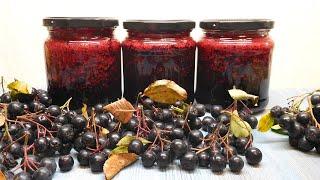 Черноплодная рябина перетертая с сахаром ⚫ Заготовка черноплодки