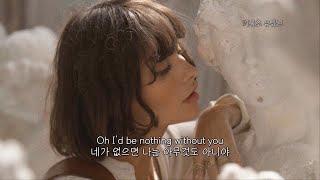 Download 말랑말랑 달빛 한조각 퐁당 : HONNE (혼네) - no song without you [가사/해석/lyrics]