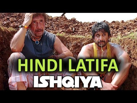 Arshad Warsi Says a Hindi Latifa - Ishqiya...