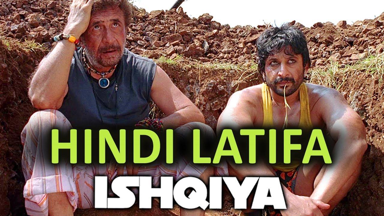 Download Arshad Warsi Says a Hindi Latifa - Ishqiya - Hindi Scene