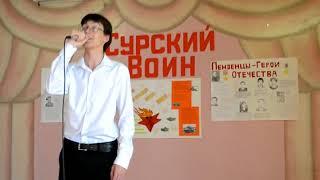 Виправимо світ Макаров Дмитро МБОУ Ліцей р п Земетчино
