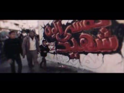 Cairokee   Akher Oghneya   كايروكي    آخر أغنية اللقطات السريعة