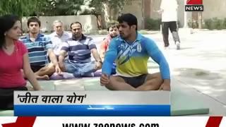Wrestler Sushil Kumar reveals how yoga helps him win