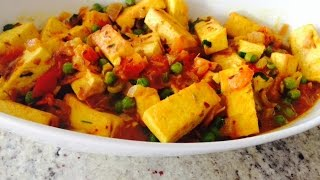 New Delhi Tofu Peas Curry Recipe ( Indian Recipes)
