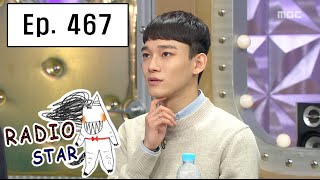 [RADIO STAR] 라디오스타 - Who are the TOP 3 EXO members? 20160224