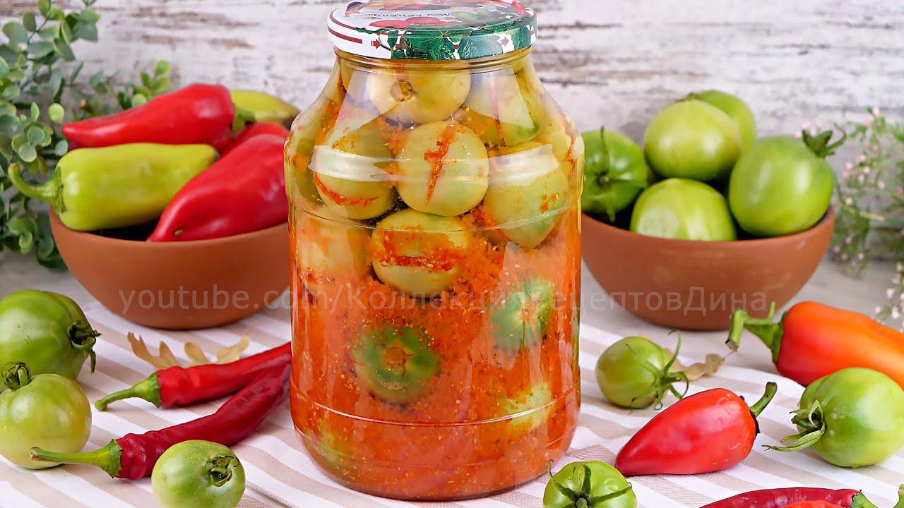 """""""Остренькая"""" закуска из маринованных зеленых помидоров с перцем и чесноком на зиму!"""
