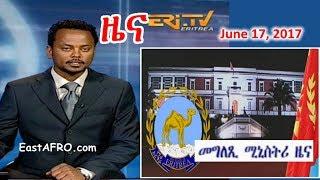 Eritrean News ( June 17, 2017) |  Eritrea ERi-TV