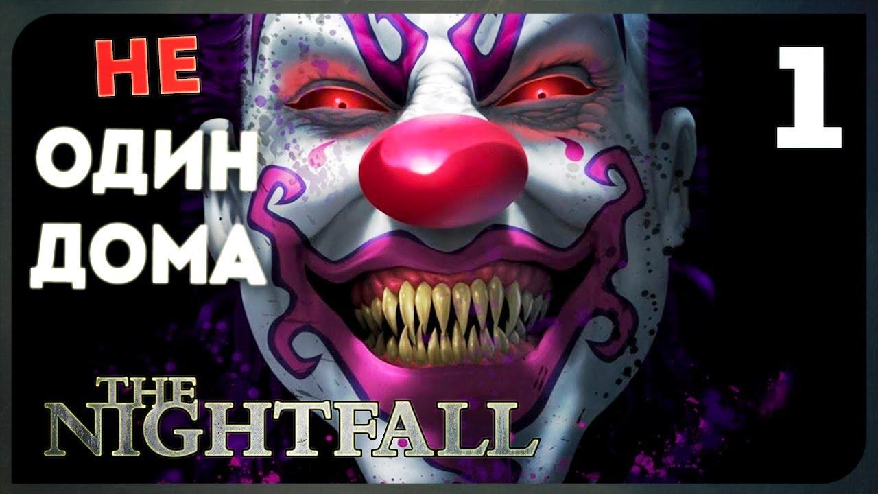 Pineview Drive 2 ● The Nightfall #1 #1