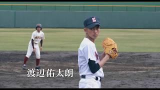 2018年2月24日(土)よりユーロスペースにて公開いたします映画『野球部員...