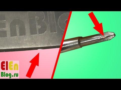 Отвертка для телефона (8800C) сломала нож! (почти)
