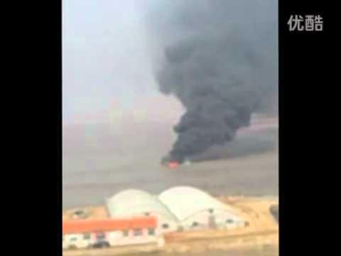 Download 現場實拍中國戰機蘇-27山東墜毀現場濃煙滾滾