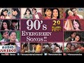 Bollywood 90's Evergreen Songs | Jukebox | Superhit Hindi Collection | Hindi Movie Songs